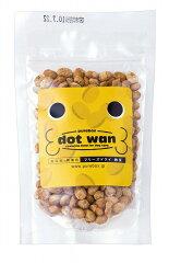 フリーズドライにより生きた納豆菌をワンちゃんにお届けします。【メール便でも発送可能】【通...