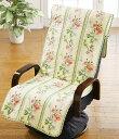 ★特価S★【座椅子カバー】【55x170cm】座椅子カバーローズライン(k-04)