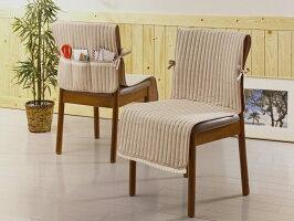 【椅子カバー】【45x140cm】ふわふわさらり綿100%のキルト椅子カバー