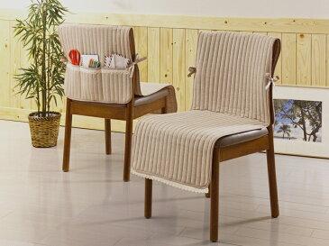 椅子カバー ダイニングチェアカバー 座面 おしゃれ かわいい シンプル ナチュラル 綿100 キルト ふわふわさらり綿100%のキルト椅子カバー★売れてます!【45x140cm】【インテリア】【k-04a】【SUMMER_D1808】