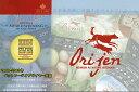 4袋以上で送料無料に。限定企画!【通販ドッグフード】<Orijen>オリジン アダルト 【400g】【...