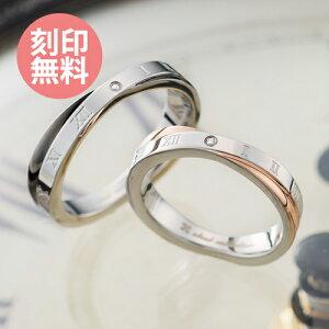 5〜21号ペアリング刻印無料サージカルステンレス316Lアレルギーフリー指輪ダイヤモンドゴールドブラックXクロスアトラスローマ数字4SUR018GO&4SUR018GU
