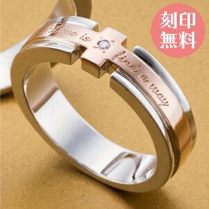「Loveisfindaway-恋に能はない-」K10GOLDダイヤモンドクロスリングWCR500【送料無料】【き手数料無料】