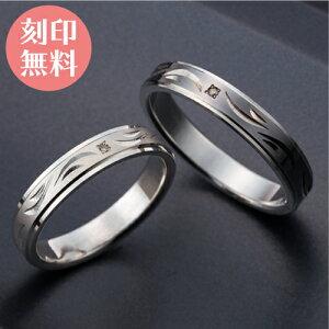 手彫りダイヤモンド4mmペアリング/SILVER&BLACKWSR227SV&WSR227RT【送料無料】【代引き手数料無料】