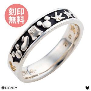 刻印無料【DisneySeries】ディズニー/ミッキーマウス/Mickey/アイコンモチーフリング指輪ブラックDI010M送料無料代引き手数料無料