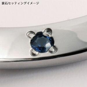 3〜30号ペアリング刻印無料サージカルステンレス316Lアレルギーフリー指輪ダイヤモンドシルバーシルバーシェアハート誕生石セミオーダーメイド4SUR102LRD&4SUR100MRD