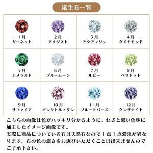 3〜30号ペアリング刻印無料サージカルステンレス316Lアレルギーフリー指輪ダイヤモンドひねりデザイン誕生石セミオーダーメイドピンクゴールド&シルバー4SUR107PG&4SUR108RD