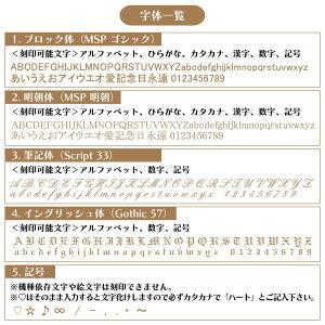 【WEB限定】ペアバングル刻印無料アレルギーフリーサージカルステンレス316Lクロス4SBG023GO&4SBG023BL