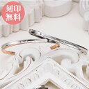 ペアバングル white clover 刻印無料 ブルーダイヤモンド アレルギーフリー サージカルステンレス 4SBG029GO&4SBG030BK バレンタイン ホワイトデー