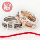 7〜23号 ペアリング 指輪 刻印無料 「make a vow 誓いを立てる メッセージ ダイヤモンド フレームset シルバー ピンク&ブラック WSR222&WSR223 white clover カップル