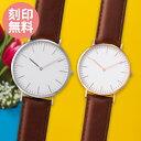 【期間限定ペアで15,000円】ペアウォッチ 腕時計 刻印無...