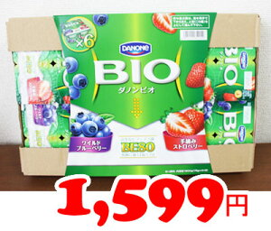 COSTCO/コストコ/通販/ダノン/ビオ/Bio/ワイルドブルーベリー/ストロベリー/ヨーグルト/食品/お...