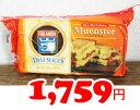COSTCO/コストコ/通販/フィンランディア/ミュンスター/スライスチーズ/チーズ/食品★即納★【CO...