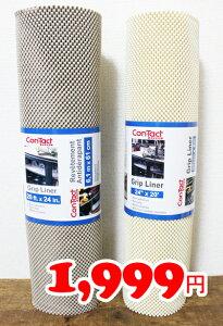 COSTCO/コストコ/通販/Con-Tact/Grip Liner/滑り止めシート/滑り止めマット/日用品/キッチン用...
