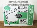 あす楽★即納★【COSTCO】コストコ通販 トイレットペーパー 24ロール(芯なし)