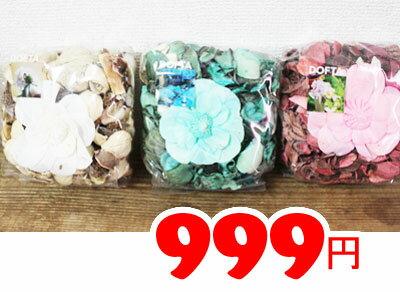 【IKEA】イケア通販【DOFTA】ポプリ(香り付) 3個セット(色は選べません)