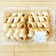 ★即納★【COSTCO】コストコ通販アップルシュトルーデル1034g(8個入り)(冷凍食品)
