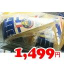 ★即納★【COSTCO】コストコ通販【BEEMSTER】ベームスターチーズ(ゴーダタイプ)4ヶ月熟成 約380g前後 (要冷蔵)