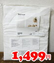 【IKEA】イケア通販【SKOTSAM】ベビーケアマット(長さ80cm×幅53cm×高さ2cm) 1