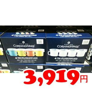 ★即納★【COSTCO】コストコ通...