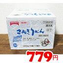 あす楽/★即納★【COSTCO】コストコ通販【カトキチ】さぬきうどん 200g X 5食×2袋(冷凍食品)