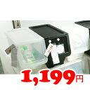【IKEA】イケア通販【FIRRA】ふた付きボックス (22x42x31cm)全2色