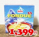 ★即納★【COSTCO】コストコ通販【STRAEHL】チーズ