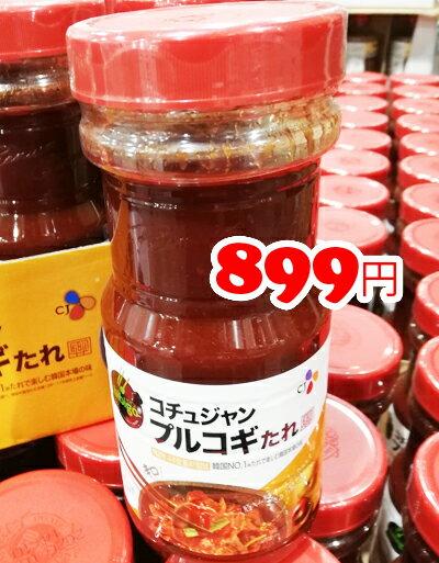 韓国調味料, コチュジャン 55COSTCOCJ 840g