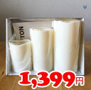 【IKEA】イケア通販【GODAFTON】LEDティーライト 室内/屋外用, 電池式, ナチュラル 3ピースセットの写真