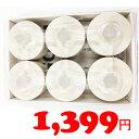 【IKEA】イケア通販【GODAFTON】LEDティーライト 室内/屋外用, 電池式, ナチュラル 6ピースセットの写真