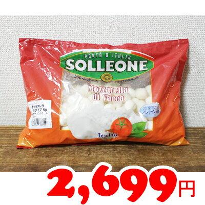 5の倍数日は楽天カードエントリーで5倍/★即納★【COSTCO】コストコ通販【SOLLEONE】モッツァレラチーズ 1kg(1粒5g)(要冷凍)