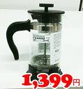 【IKEA】イケア通販【UPPHETTA】コーヒー/ティー メーカー 0.4L