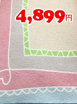【IKEA】イケア通販【VANSKAPLIG】ラグ(ピンク×ターコイズ)133cm×133cm