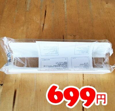 【IKEA】イケア通販【VEMUND】ペン/消しゴムホルダー ホワイト(長さ27cm)