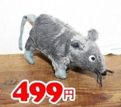 IKEA/イケア/通販/GOSIG MUS/ソフトトイ /ねずみ/ベビー・キッズ用品【IKEA】イケア通販【GOSIG...