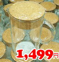 【IKEA】イケア通販【IKEA 365+】水差し ふた付き (容量1.5L)