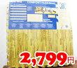 ★即納★【COSTCO】コストコ通販【BestStep】大判ジョイントマット(61×61cm)
