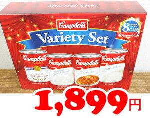 COSTCO/コストコ/通販/カークランド/Cambell's/キャンベル/クラムチャウダースープ/マンハッタ...