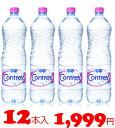 【COSTCO】コストコ通販【contrex】コントレックス ミネラルウォーター天然水 1.5L×1 ...