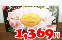 ★即納★【COSTCO】コストコ通販【伊藤ハム】ロースハムスライス 340g(要冷蔵)