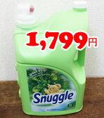 ★即納★【COSTCO】コストコ通販スナッグル グリーンバースト Snuggle green burst (衣料用液体柔軟材)5.55L