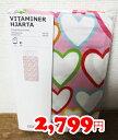 5の倍数日は楽天カードエントリーで5倍/【IKEA】イケア通販【VITAMINER HJARTA】掛け布団カバー&枕カバー(シングル)の写真