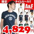 【アバクロメンズTシャツ全9色】