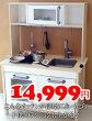 【IKEA】イケア通販/バレンタインデー【DUKTIG】子供用ミニキッチン上部+下部セット/おままごと