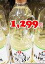 ★即納★【COSTCO】コストコ通販【日の出】料理清酒 1.8L