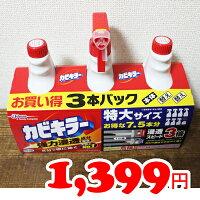 【COSTOCO】コストコカビキラー特大サイズ2本パックカビ取り用洗浄剤