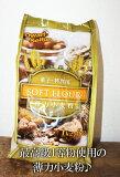 あす楽★即納★【COSTCO】コストコ【尾張製粉】薄力小麦粉 最高級1等粉使用 3kg(1kg×3袋) 薄力粉 お菓子