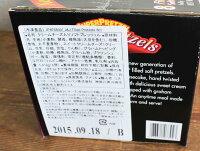 ★即納★【COSTCO】コストコ通販【SUPERPRETZEL】スイートクリーム入りソフトプレッツェル1.41kg(冷凍)
