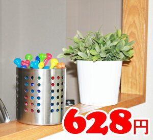 IKEA/イケア/通販/ORDNING/カトラリースタンド/キッチン用品★即納★【IKEA】イケア通販【ORDNI...