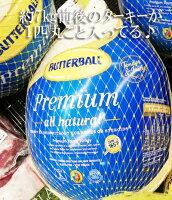 即納★【COSTCO】コストコ通販バターボールUSA産冷凍ターキー(七面鳥)約6キロ前後(要冷凍)